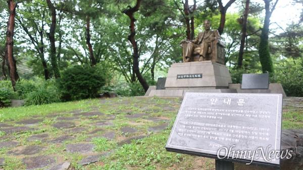 지난 6월 서울대공원 정문 앞에 자리한 국가공인 친일파 김성수의 동상 앞쪽에 '친일반민족행위' 안내문이 설치됐다.