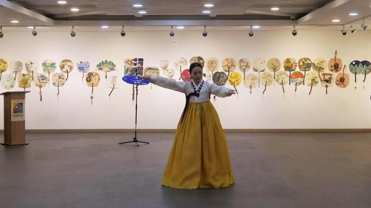 2020한국민화조망전- 민화 부채展의 전시 오프닝 공연