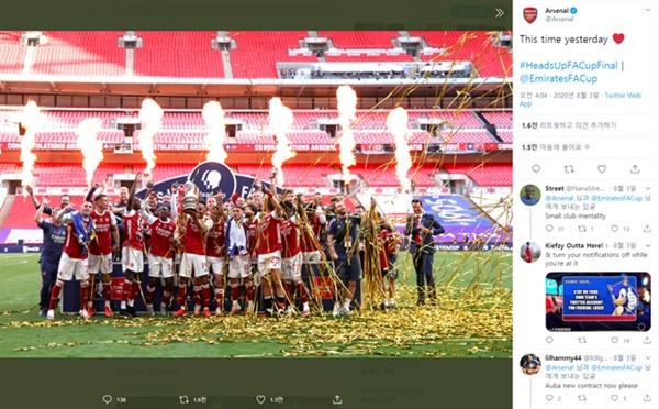 아스널이 통산 14회 FA컵 우승을 차지한 이후 기념 촬영을 하고 있다.