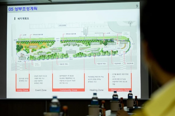 물푸레골천 복개 후 공원화 계획.