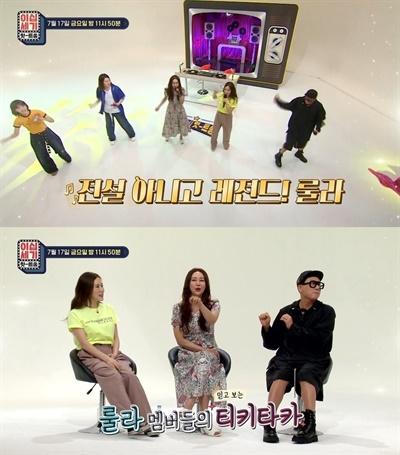 KBS Joy <이십세기 힛-트쏭> 영상 발췌
