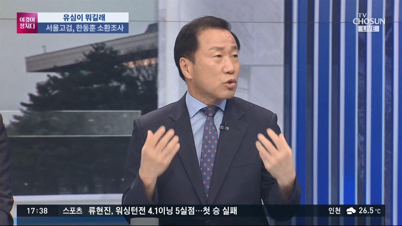 한동훈 검사장 입장 대변한 최병묵 TV조선 해설위원. TV조선 <이것이 정치다>(8/4)