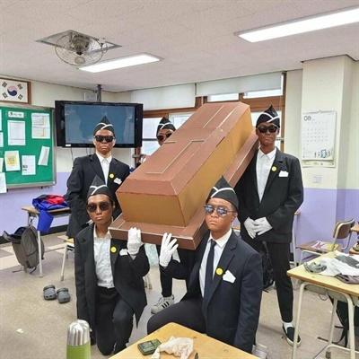 의정부 고등학교 학생들이 흉내낸 가나의 장례문화