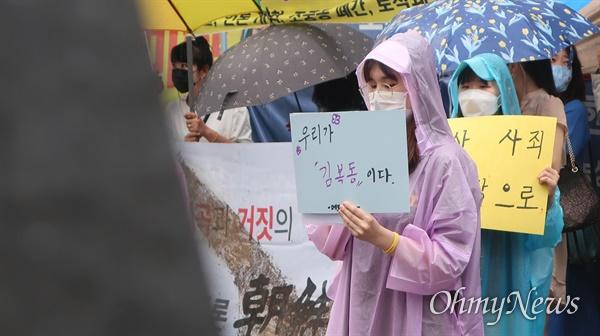 5일 1451차 수요시위가 서울 종로구 수송동 소녀상 앞에서 진행됐다.