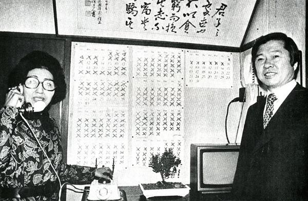 가택 연즘 중인 김대중 부부(1979년 겨울, 달력에 X는 연금 일자 표시.)