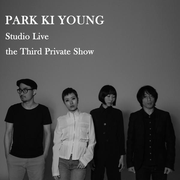 박기영은 2017년부터 스튜디오 라이브 앨범을 매년 발표하며 더 좋은 소리를 대중에게 들려주려는 고민을 지속하고 있다.