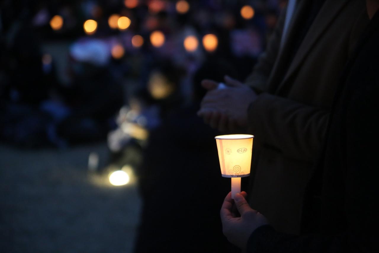 촛불시위 모습
