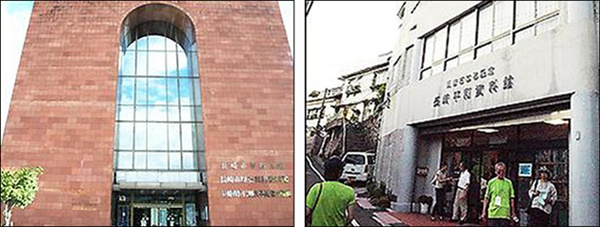 나가사키평화기념관과 오카마사하루자료관 일본을 피해국으로 왜곡해놓은 나가사키 평화기념관(왼쪽), 가해의 역사를 분명히 밝히고 있는 오카마사하루자료관