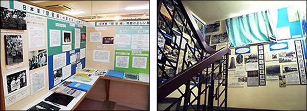 오카마사하루자료관 시민의 호주머니로 만든 비좁은 오카마사하루자료관이지만 가해국 일본의 죄악상을 전시하고 있으며 협소하여 계단까지 활용해서 전시중이다