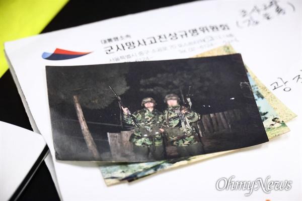 군사망피해자 고 이철구 일병(왼쪽)의 복무 당시 사진.