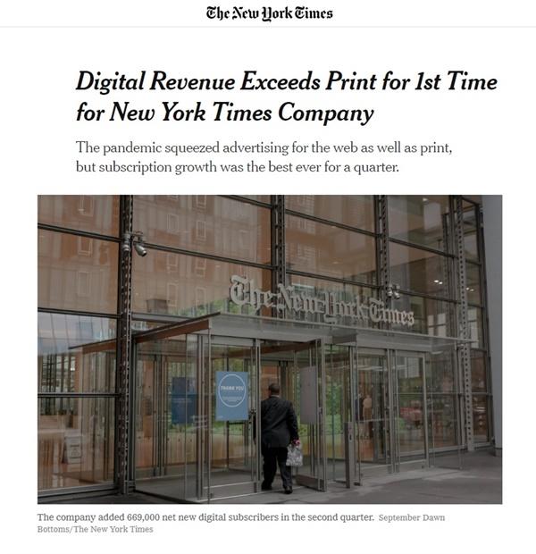<뉴욕타임스>의 디지털 구독 매출 증가 발표 갈무리.