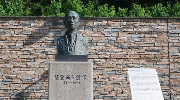 서울 서초구 국립국악원에는 친일파 김기수와 함화진의 동상이 세워져 있다. 바로 옆에는 이들의 친일행적을 기록한 안내문도 마련돼 있다.
