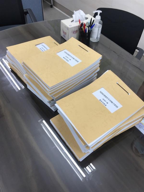 8월 5일 NPO주민참여는 은평구청을 방문해 2018년 1월부터 2020년 6월까지 30개월간 은평구청장 업무추진비 지출내역 등 관계 문서를 살펴봤다. (사진: NPO주민참여)