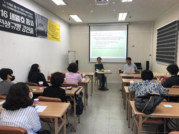 안산 여성단체 울림 회원들이 박종대씨 저자 강연회 및 북토크를 진행하고 있다.