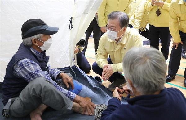 문재인 대통령이 6일 오후 경기도 파주시 마지초등학교에 마련된 이재민 임시주거시설을 방문해 주민들을 위로하고 있다