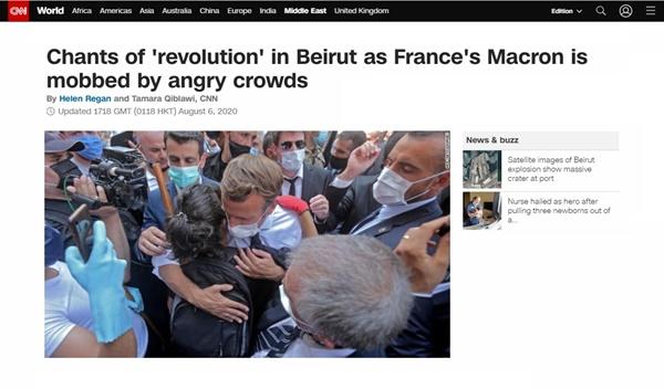 에마뉘엘 마크롱 프랑스 대통령의 레바논 반정부 시위대 격려를 보도하는 CNN 뉴스 갈무리.