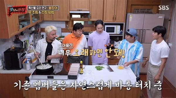 지난 6일 방영된 SBS <맛남의 광장>의 한 장면