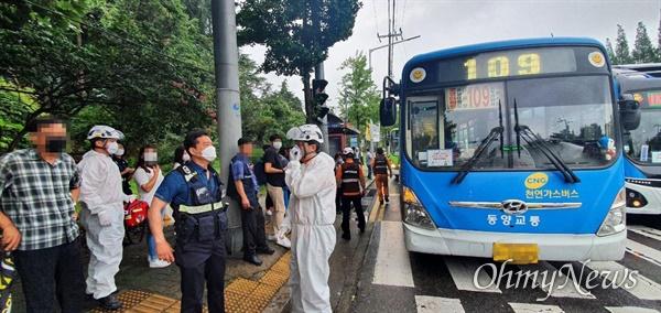 8월 7일 오전 7시 56분경 창원시 의창구 동정동 서상삼거리 마산방향 도로에서 시내버스 추돌사고가 발생했다.