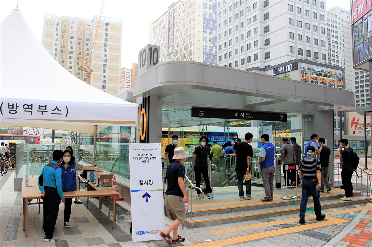 7일 하남선 1단계 구간 개통식이 열린 미사역에서 시민들이 열차에 시승하기 위해 미사역 내로 들어가고 있다.