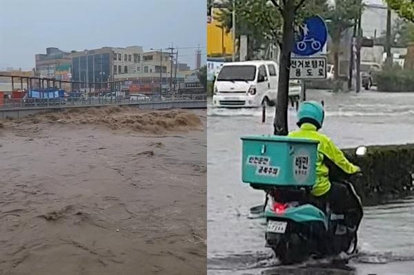 7일 광주 지역에 내린 폭우로 인해 곳곳이 침수된 모습. 왼쪽은 광주 서구 양동시장 인근 광주천의 모습이고 오른쪽은 광주 서구 동천동에서 배달을 하고 있는 라이더의 모습이다.