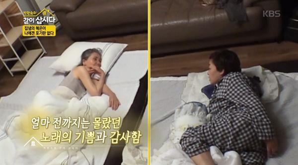 KBS 2TV <박원숙의 같이 삽시다>의 한 장면