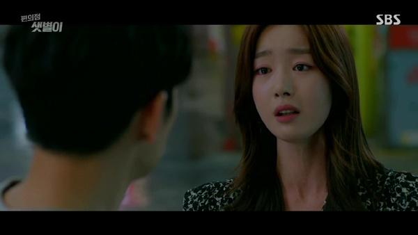얄미운 부잣집 딸 역을 맡은 한선화는 지창욱의 과거 희생을 알고 개과천선(?)한다.
