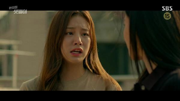언제나 폭력적인 샛별을 무서워하던 은별은 자신을 위하는 언니의 진심을 뒤늦게 깨닫고 눈물로 사과한다.