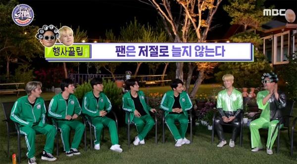 지난 8일 방영된 MBC '최애엔터테인먼트'의 한 장면.