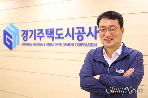 이헌욱 경기도시공사 사장