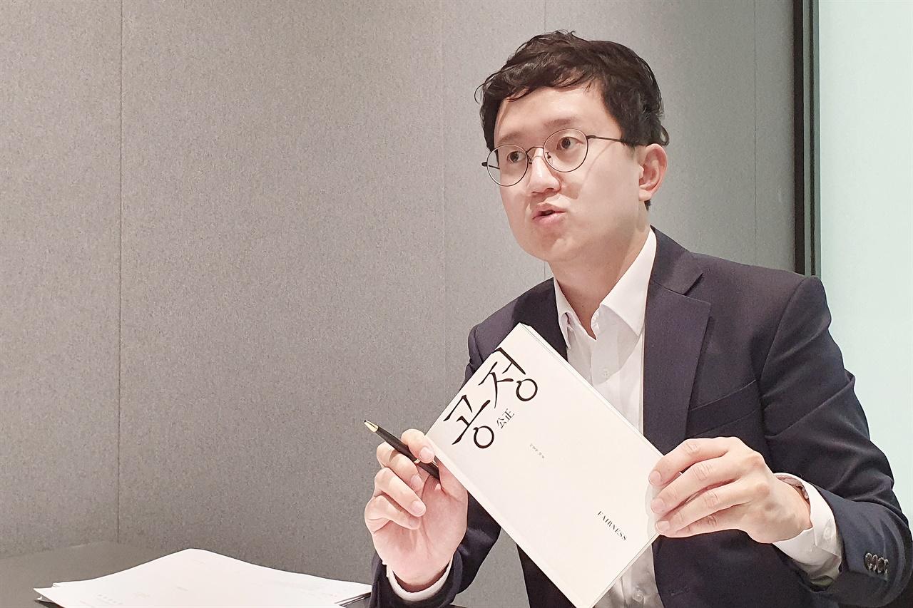 이윤석 JTBC 기자