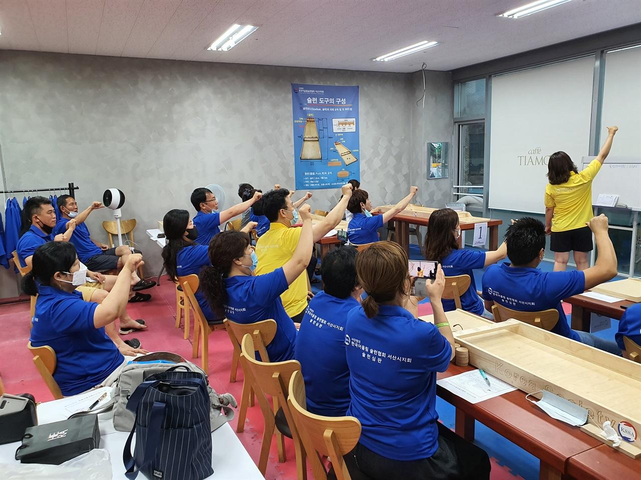 한국어울림슐런협회 서산시지회는 매주 30여 명의 회원들이 모여 자체대회를 개최하고 붐 조성에 나서고 있다. 연습장을 찾은 지난 9일 슐런 보수교육이 있었다.