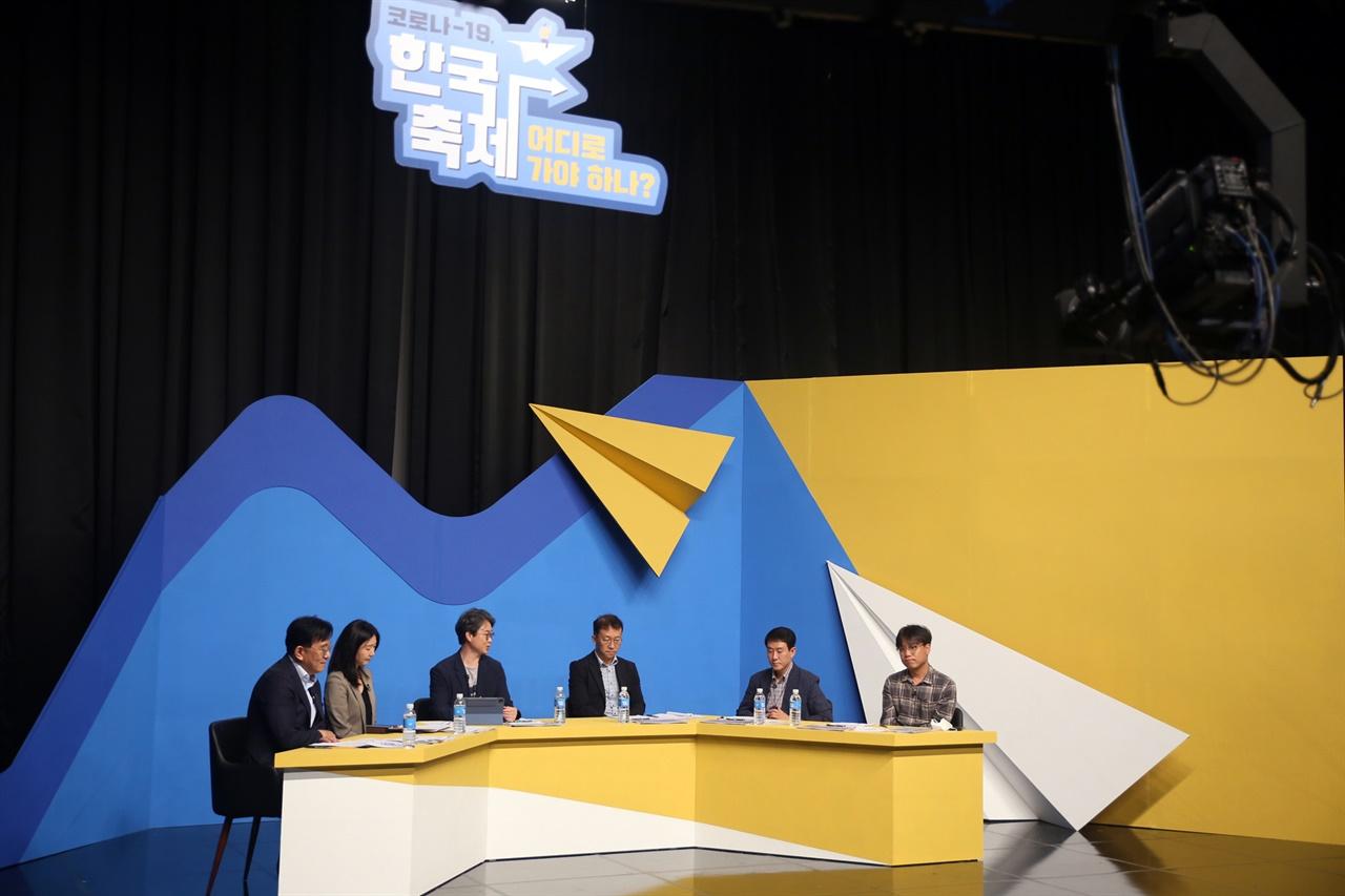 지난 6일 온라인토론회로 개최된 '한국축제 어디로 가야 하나?' 모습