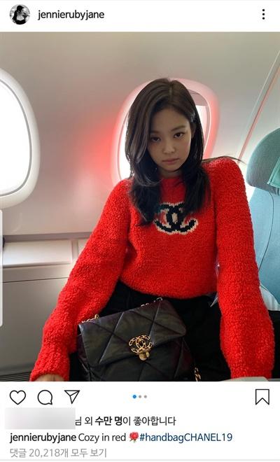 한 명품 브랜드의 앰배서더(홍보대사)인 걸그룹 블랙핑크의 제니는 자신의 개인 SNS 계정에 해당 브랜드의 옷과 가방 등을 착용한 사진을 올리곤 한다.