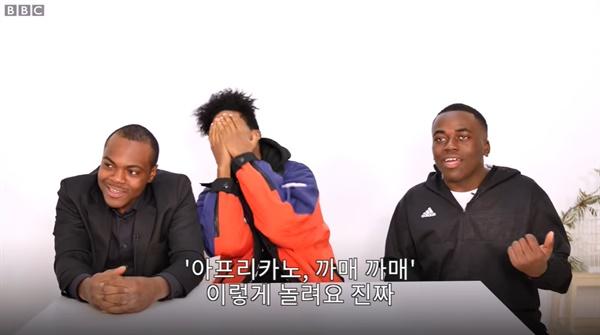 2019년 9월 4일, 모델 한현민과 라비와 조나단 형제는 BBC NEWS KOREA에 출연해 한국에서 겪은 인종차별에 대해 이야기 했다.