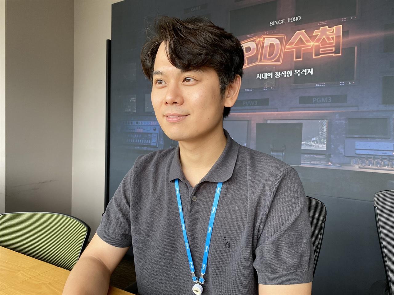 최원준 MBC PD