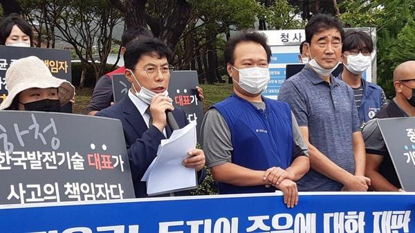 기자회견 발언 중인 송영섭 변호사