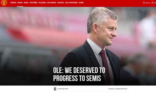 올레 군나르 솔샤르 감독 맨유의 솔샤르 감독이 마타를 조커로 투입하는 용병술로 유로파리그 코펜하겐전을 승리로 이끌었다.