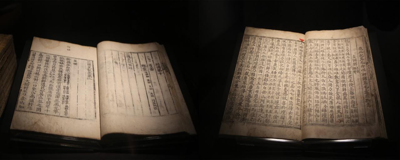 삼국사기(국보 제332-1호, 좌) 삼국유사(국보 제306-3호, 우)