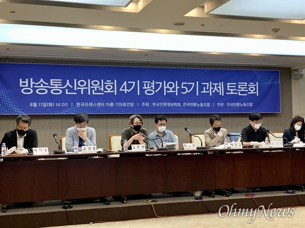 김동원 언론노조 전문위원이 11일 오후 한국프레스센터 기자회견장에서 열린 토론회에서 5기 방통위 주요 과제 가운데 하나로 '지상파 방송 신뢰 회복을 위한 수신료 인상'을 제시했다.