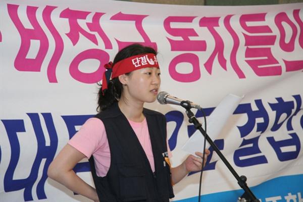 2007년 9월 증권노조 코스콤비정규직지부 파업 출정식에서 발언하고 있는 정인열.