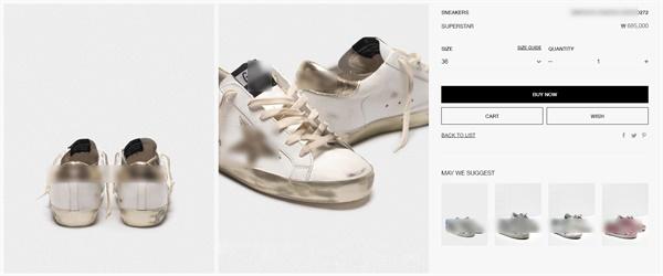 요즘 유행하는 캐나다 브랜드의 스니커즈. 새 신발처럼 말끔한 게 아니라, 표면에 가공 처리를 해 오래 신은 듯한 느낌을 주는 게 특징이다. 이 모델은 가격이 약 70만 원에 육박한다.