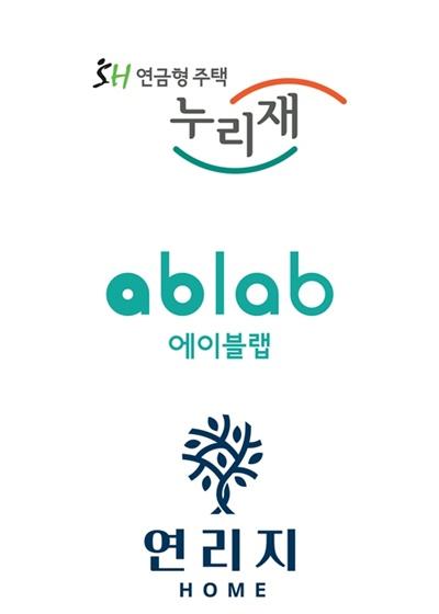 서울주택도시공사(SH공사, 사장 김세용)가 공개한 3개의 신규 주택브랜드. 위부터 연금형 소규모주택정비사업 모델 '누리재', 2030세대를 위한 창업지원주택 '에이블랩', 지분적립형 분양주택 '연리지홈'.