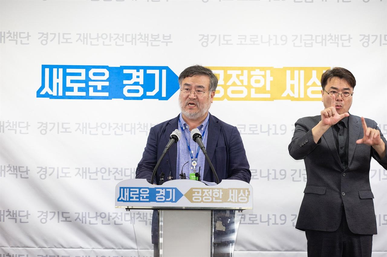 송기춘 나눔의집 민관합동조사단 공동단장은 11일 경기도청에서 기자회견을 열어 이런 내용을 담은 나눔의 집 민관합동 조사결과를 발표했다.
