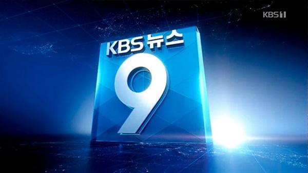 KBS가  9월 3일부터 지상파 방송 사상 최초로 메인뉴스인 9시 뉴스에서도 수어 통역을 제공한다.