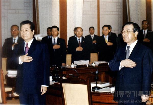 국무회의 전 국민의례를 하는 김대중 대통령