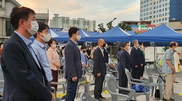 """12일 저녁 창원마산 오동동 문화광장에서 열린 """"일본군 위안부 피해자 추모문화제"""""""