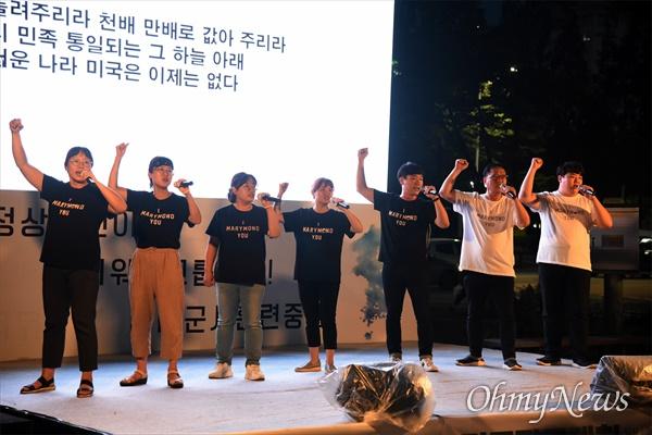 12일 저녁 대전평화의소녀상 앞에서 '광복75주년 대전 8.15민족자주대회'가 열렸다. 사진은 노래공연을 하고 있는 대전청년회 노래모임 '놀'의 모습.