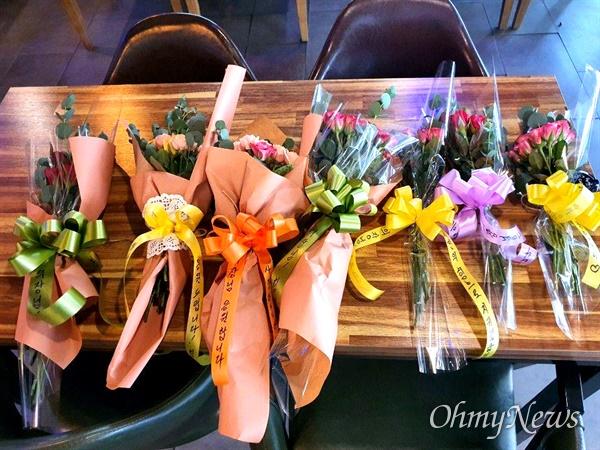 양산시민들이 임정섭 양산시의회 의장실에 응원 꽃다발을 보내고 있다.