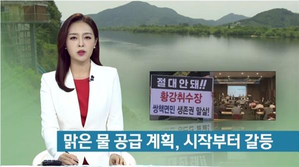KNN <뉴스아이> (8월 5일)