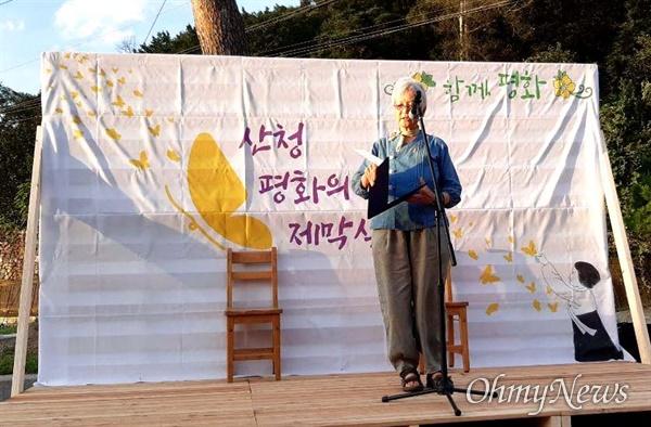 일본군 성노예제 문제 해결을 위한 산청군 평화비 건립위원회'는 8월 14일 늦은 오후 산청청소년수련관 앞에서 '평화의 소녀상' 제막식을 가졌다.